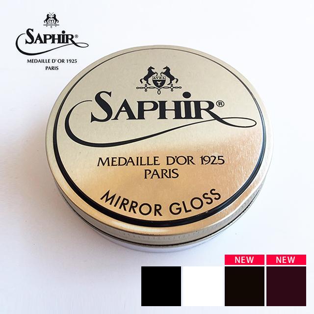 サフィールノワール ミラーグロス 鏡面磨き ハイシャイン 靴磨き