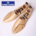 キングヤード プレステージ・ヒンジドシューツリー 木製シューキーパー ネジ式