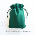 送料無料【ムートンお手入れセット(スムース革)】