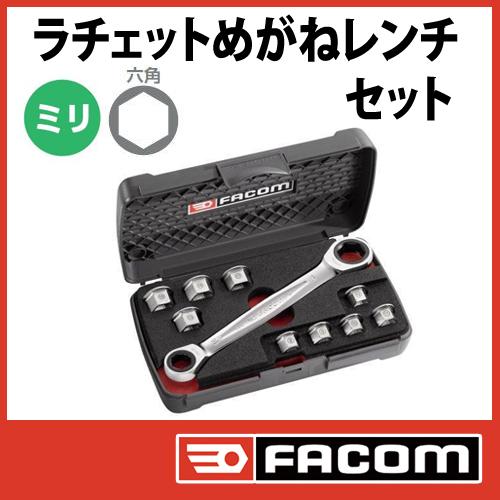 FACOM 464J1PB