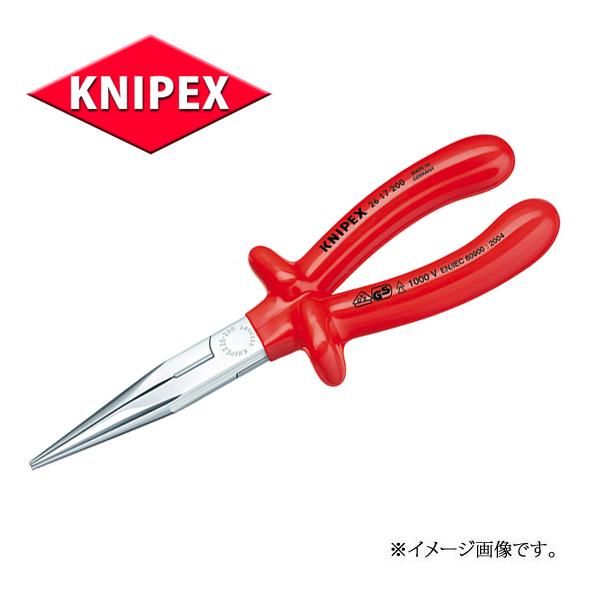 KNIPEX(クニペックス) 絶縁先長ラジオペンチ   2617-200