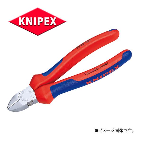 KNIPEX(クニペックス)    斜ニッパー   7005-160