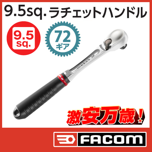 FACOM JL161