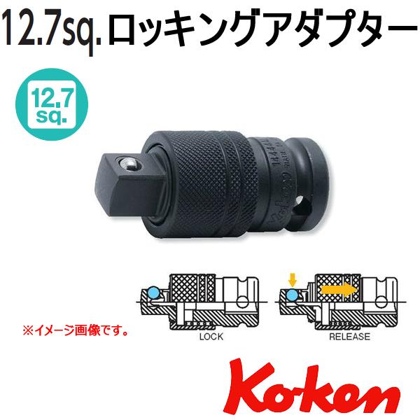 KOKEN コーケン工具 14444ALの通販は原工具へ。