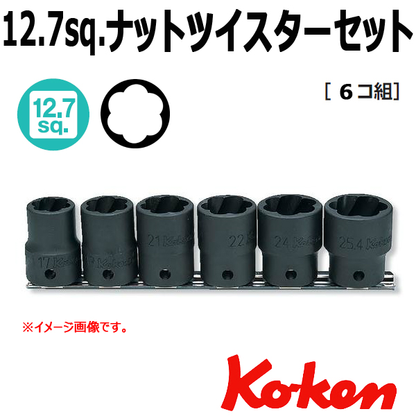 KOKEN コーケン工具 RS4127-6の通販は原工具へ。