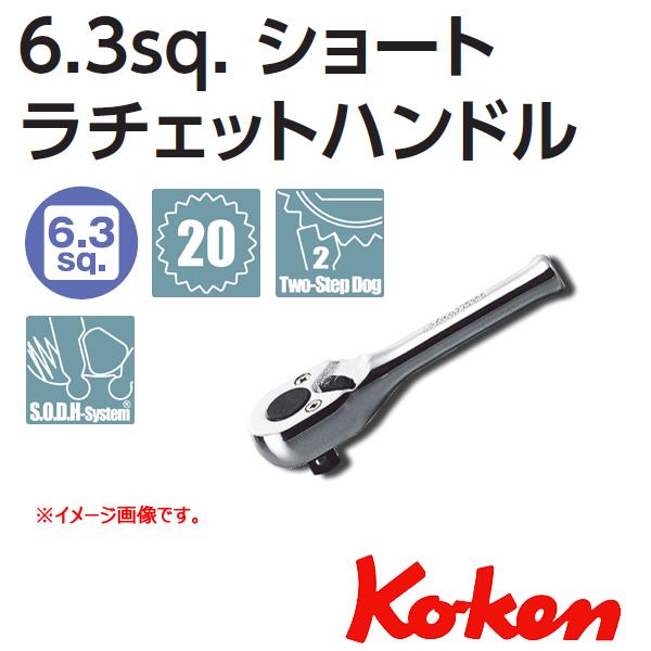 Koken 2753PS