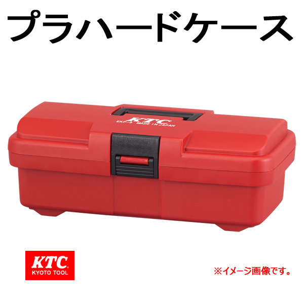 KTC 京都機械工具 EKP-5