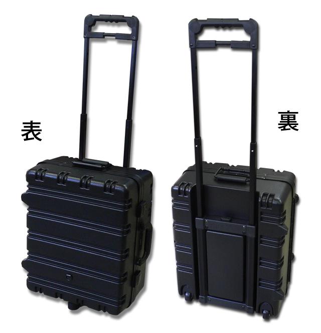 Magnum ツールケース MG7B  工具箱 プラスチックケース 『工具 通販の原工具』