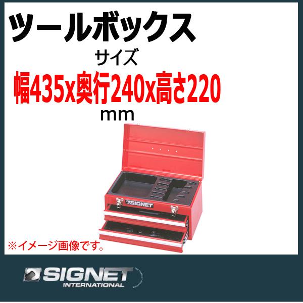 SIGNET SG300RW