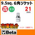 Beta 910A-21mm
