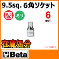 Beta 910A-6