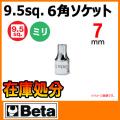 Beta 910A-7