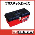 FACOM BPC16