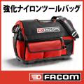 FACOM BST20