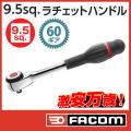 FACOM J360