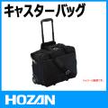 HOZAN B-701