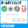 HOZAN W-110-1.5mm