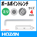 HOZAN W-110-4mm