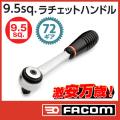 FACOM J161