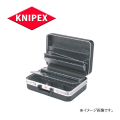Knipex 002132LE