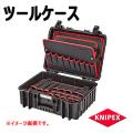 Knipex 002135LE