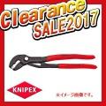 knipex 8551-250A