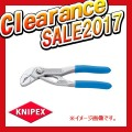 KNIPEX 8703-125BEBK