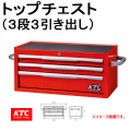 KTC 京都機械工具 EKR2003R