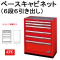 KTC 京都機械工具 EKW-2006R