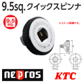 KTC NEPROS ネプロス NBE38 クイックスピンナ