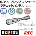KTC NEPROS NBR290FS