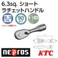 KTC NEPROS NBR290S