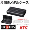 KTC NEPROS NEKB-1