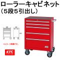 KTC 京都機械工具 SKX3805