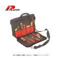 PLANO プラノ 559TB ツール&書類ケース