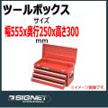 SIGNET SG513