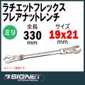 SIGNET 38674