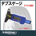 SIGNET デプスゲージ 75432