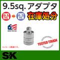 SK 384