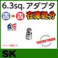 SK 385