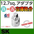 SK 401