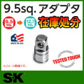 SK 451