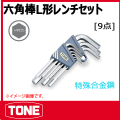 TONE (トネ) 工具 as900