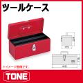 TONE (トネ) 工具 bx120