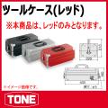 TONE (トネ) 工具 bx322s