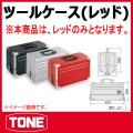 TONE (トネ) 工具 bx331