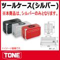 TONE (トネ) 工具 bx331sv