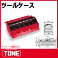 TONE (トネ) 工具 bx520