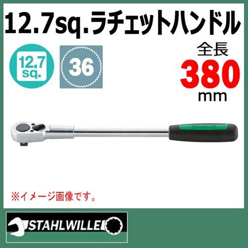 Stahlwille スタビレー 532 ラチェットハンドル