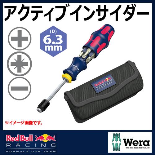 【数量限定】 Wera x RedBull Racing 限定アクティブインサイダー Kompakt 20 RBR